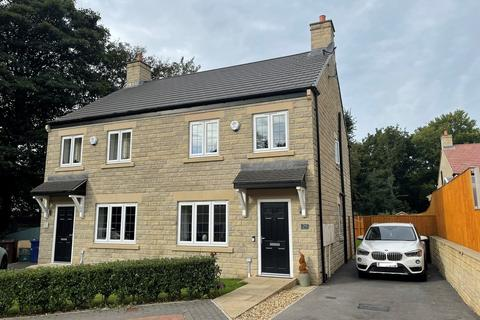 3 bedroom semi-detached house for sale - Squires Gardens, Ardsley, Barnsley