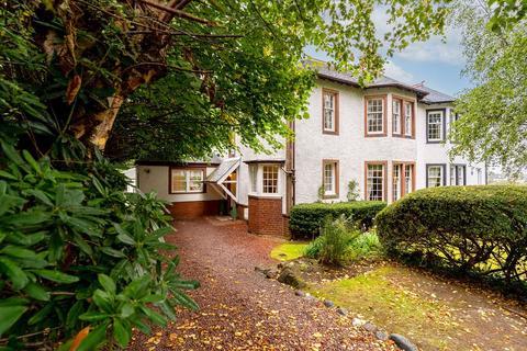 4 bedroom semi-detached house for sale - Summerhill Road, Clarkston