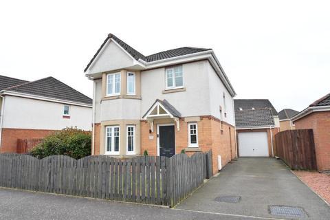 3 bedroom detached villa for sale - Sherwood Road, Glenboig, Glasgow, ML5 2TF