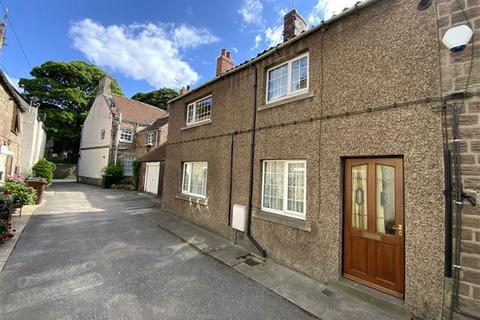 3 bedroom cottage for sale - Chapel Yard, Harthill, Sheffield, S26 7XD