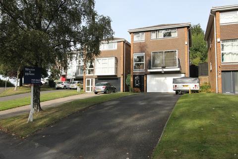 4 bedroom detached house for sale - Chawn Park Drive, Pedmore, Stourbridge, DY9
