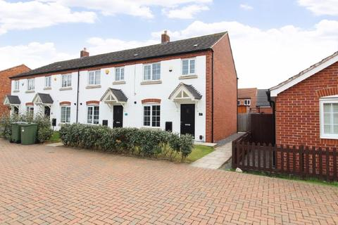 3 bedroom end of terrace house for sale - Kirkwood Close, Leicester Forest East, Leicester