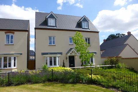 4 bedroom detached house for sale - Ripon Close, Bicester