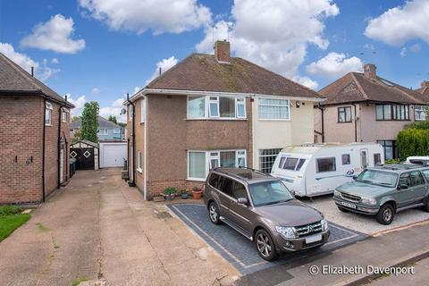 3 bedroom semi-detached house for sale - Roland Mount, Holbrooks, Coventry