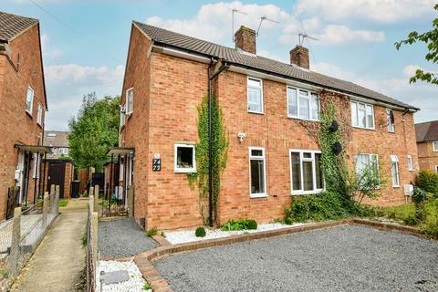 1 bedroom maisonette for sale - Deans Close, Stoke Poges, SL2
