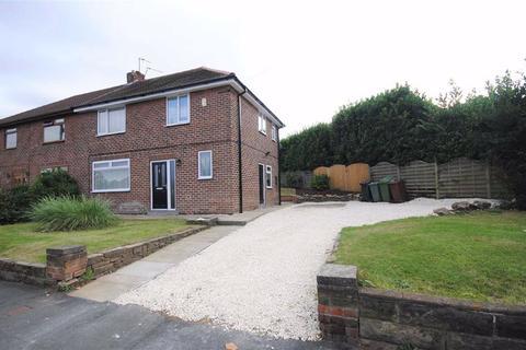 3 bedroom semi-detached house for sale - Kingsway, Garforth, Leeds, LS25