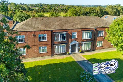 3 bedroom flat for sale - Sandmoor Close, Alwoodley