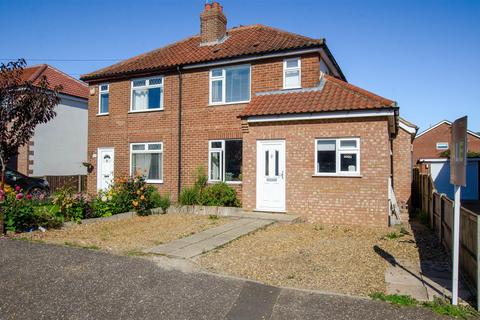 3 bedroom semi-detached house for sale - Sprowston. NR7