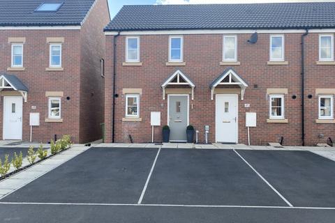 2 bedroom terraced house for sale - Chalk Hill, Newbottle, Tyne & Wear, DH4