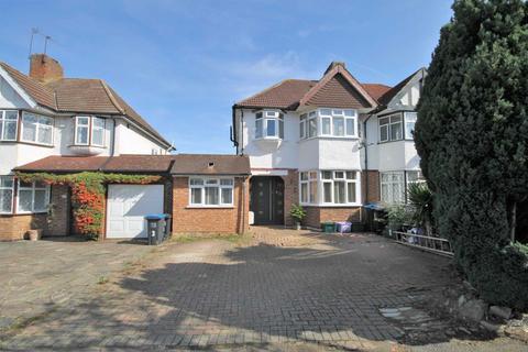 4 bedroom semi-detached house for sale - Elm Road West, Sutton