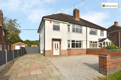 3 bedroom semi-detached house for sale - Hanbridge Avenue, Bradwell, ST5 8HU