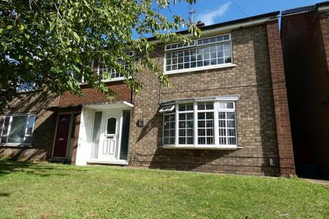 3 bedroom semi-detached house for sale - Scunthorpe, DN17