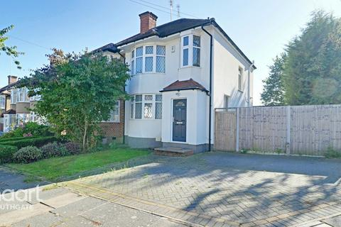 3 bedroom semi-detached house for sale - Pymmes Green Road, London