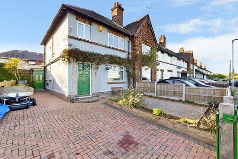 3 bedroom end of terrace house for sale - Beeston View, Handbridge, Chester