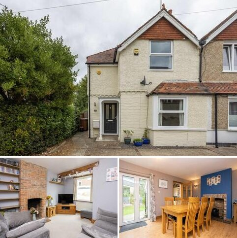 2 bedroom semi-detached house for sale - Quiet tucked away location in central Hawkhurst