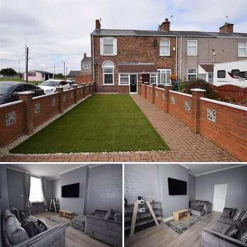 2 bedroom end of terrace house for sale - Gerald Street, South Shields