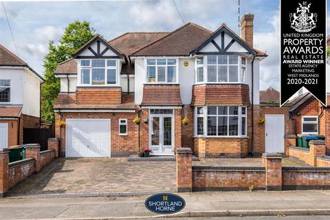 4 bedroom detached house for sale - Orchard Crescent, Styvechale, Coventry