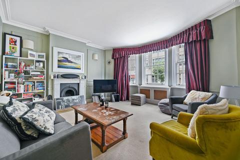 2 bedroom flat for sale - Marylebone Street, Marylebone Village, London W1