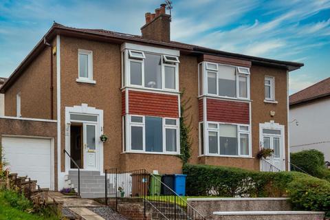 3 bedroom semi-detached house for sale - Vardar Avenue, Clarkston, Glasgow, G76 7QW