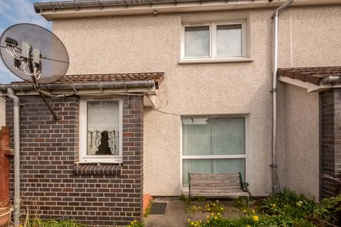 2 bedroom end of terrace house for sale - Glenisla Court, Blairgowrie, Perthshire, PH10