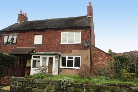 2 bedroom semi-detached house to rent - 2 Abbey Cottages, Main Road, Colwich, Little Haywood, ST17 0XD