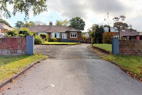3 bedroom semi-detached bungalow for sale - Tinshill Road, Cookridge