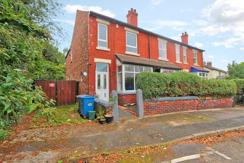 3 bedroom semi-detached house for sale - Hayes Road, Cadishead