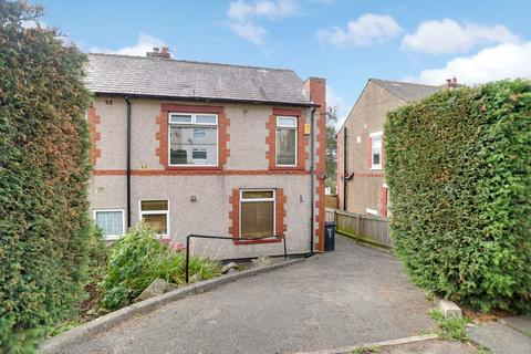 3 bedroom semi-detached house for sale - Willowfield Road, Halifax HX2 7JN