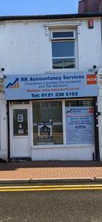 Office for sale - High Street, Cradley Heath B64