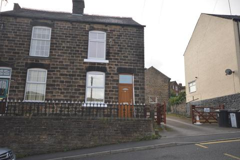 2 bedroom terraced house to rent - CARR ROAD, DEEPCAR, S36 2PQ