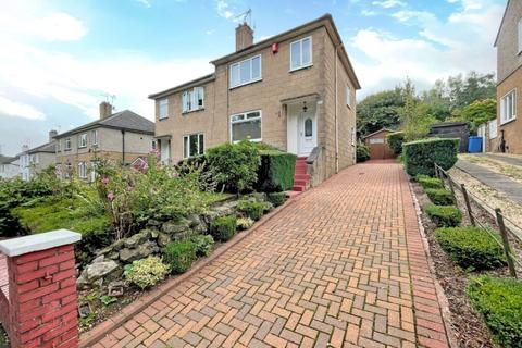 3 bedroom semi-detached house for sale - 125 Jordanhill Drive, Jordanhill, G13 1UQ