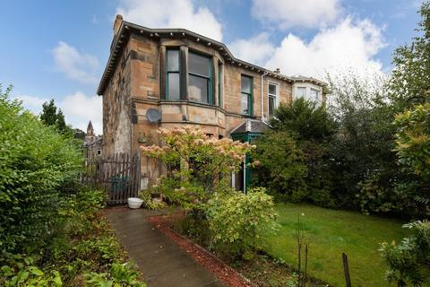 4 bedroom semi-detached villa for sale - Holmhead Road, Cathcart