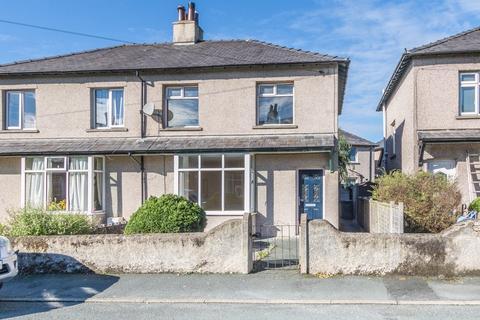 3 bedroom semi-detached house for sale - 4 Dale Avenue, Kendal