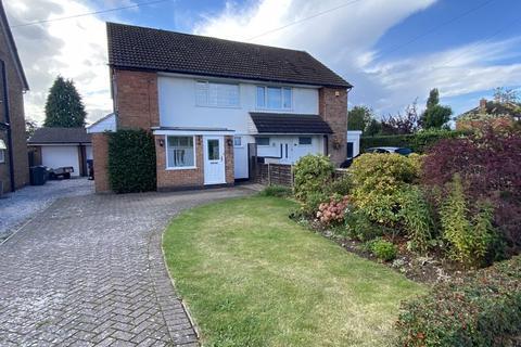 3 bedroom semi-detached house for sale - Grange Lane, Four Oaks, Sutton Coldfield