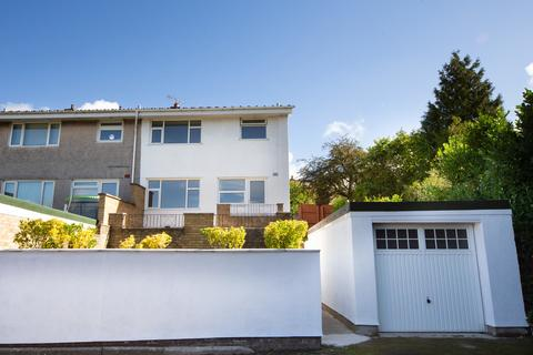 3 bedroom end of terrace house for sale - Cefn Coed Avenue, Cyncoed, Cardiff