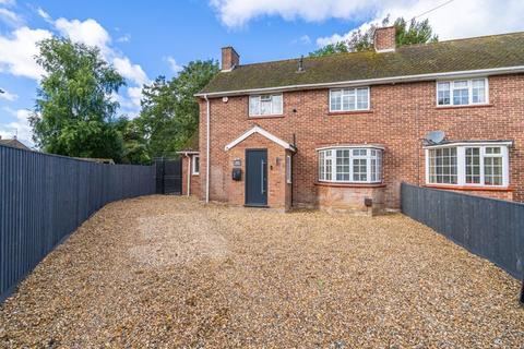 3 bedroom semi-detached house for sale - Sefton Close, Stoke Poges, Buckinghamshire