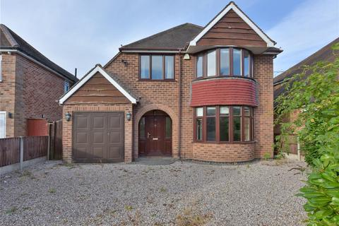 3 bedroom detached house for sale - Hathaway Road, Sutton Coldfield