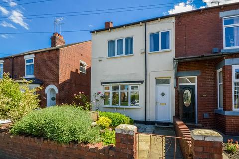 3 bedroom end of terrace house for sale - Church Road, Altofts