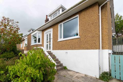 4 bedroom semi-detached bungalow for sale - Hillend Road , Clarkston, Glasgow, G76 7TQ