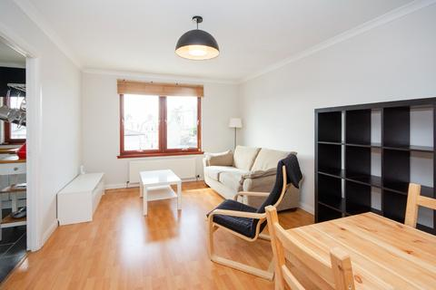 2 bedroom flat to rent - Bloomfield Court, City Centre, Aberdeen, AB15