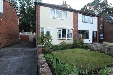3 bedroom semi-detached house for sale - Bannister Hall Crescent, Higher Walton, Preston