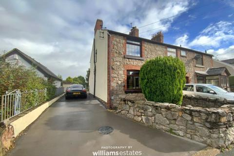 2 bedroom terraced house for sale - Bro Dawel, Trelogan