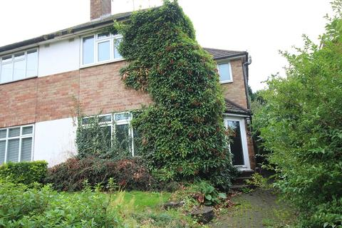 3 bedroom semi-detached house for sale - Mill Hill, Baginton, Nr Coventry, West Midlands. CV8 3AG