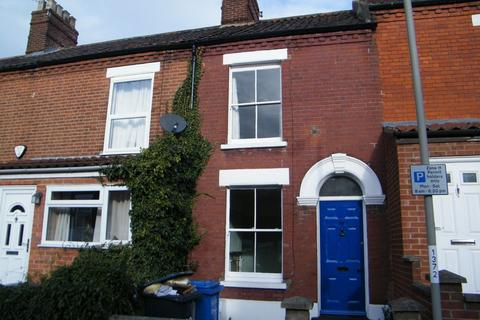 2 bedroom terraced house to rent - North City - Close City Centre