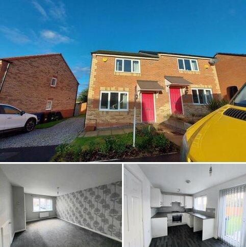 2 bedroom semi-detached house to rent - West Moor Croft, Goldthorpe S63