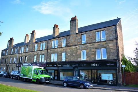 2 bedroom flat to rent - Muirhall Road, Larbert, Falkirk, FK5 4AP