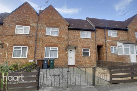 3 bedroom terraced house for sale - Milton Road, Ashford