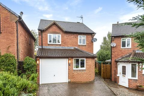 3 bedroom detached house for sale - Glebe Field Drive, Wetherby, West Yorkshire