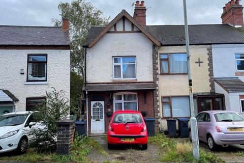 2 bedroom terraced house for sale - Station Road, Earl Shilton