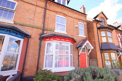 4 bedroom terraced house for sale - Oakfield Road, Cannon Hill